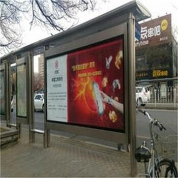 齐发国际卓尼耐力板公交站台广告板