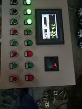 长清装载机电子秤,包装秤,皮带秤维修及销售