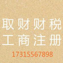 苏州注册商标需要提交什么资料多久可以拿下®标志