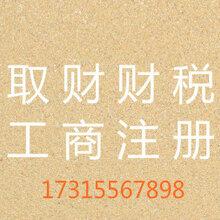 苏州代理记账社保开户代缴社保注册公司一站式服务