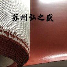 硅胶高硅氧涂胶布耐温1000度高温布1200多克玻纤布图片