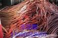 黟县成轴电缆回收黟县风口铜套回收