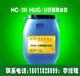 广东顺德直供HUG-13桥面专用防水剂报价