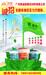 武汉市水性渗透型无机防水剂厂家+JC/T1018-2006执行标准
