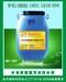 防水剂制造商[防水剂品牌]防水剂采购批发价格