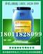 最新科学防水产品+防水剂结晶渗透型防水剂+防水剂采购批发