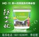 供应特效外墙防水剂[外墙渗漏防水剂]爱迪斯销售