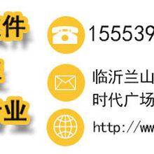 临沂微信订货系统软件解决方案
