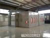 重庆大足烤漆房,承包本地各种烤漆房的生产与安装,旺新!