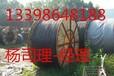 2017年凤阳废旧电缆回收凤阳电缆回收