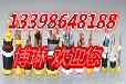 商丘电缆回收+商丘博琳公司专业回收废旧电缆回收'价格'