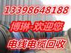 商丘铝电缆回收铝线回收价格