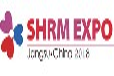 2018中国(江苏)国际养老、辅具及康复医疗展览会