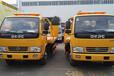 城市道路施救平板拖车哪里有卖-价格多少