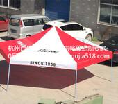 震撼!如此霸气的折叠广告帐篷你见到过吗?