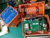 中联泵车遥控器故障维修售后、德国HBC遥控器维修服务、泵车维修保养