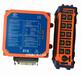 科尼行车遥控器FST512海希工业遥控器电动葫芦起重机遥控器全新货到付款