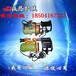 青岛DM-750电动轨端打磨机优势生产_钢轨打磨机消音器