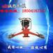 西藏内燃仿形磨轨机FMG-4.4结构分析_钢轨打磨机除锈钢刷