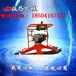 北京进口内燃仿形打磨机FMG-4.4保养技巧_钢轨打磨机转轴