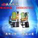 南宁电动端面打磨机DM-1自主研发_钢轨打磨机专用轴承