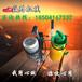 深圳DZG-32Ⅱ电动钢轨打孔机现货直供_钢轨钻孔机顶针
