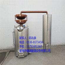葡萄酒蒸餾鍋、水果白酒蒸餾設備諸城健源釀酒