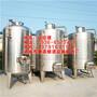 桑葚酒发酵罐发酵桶图片
