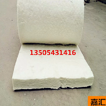 山東硅酸鋁保溫棉帶動經濟發展圖片