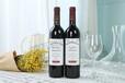 格鲁吉亚萨伯拉维半干红葡萄酒五年窖藏-克瓦利亚酒庄