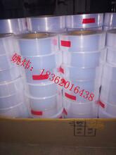 厂家专业生产F46膜图片