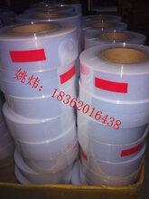 厂家专业供应聚全氟乙丙烯膜,F46膜图片
