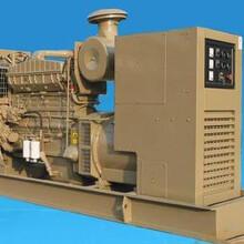 赣榆400kw大宇发电机(赣榆)一键式启动图片