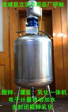 洗衣液设备-洗衣液技术配方-洗洁精设备-汽车玻璃水设备