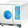 環氧乙烷滅菌柜自動型臺式