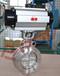 D673H对夹式气动多层次金属硬密封蝶阀高温介质