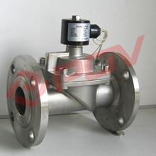 热销zczp高温铸钢法兰电磁阀法兰式二位二通AC220V