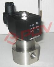 高压不锈钢电磁阀厂家保质口径可选