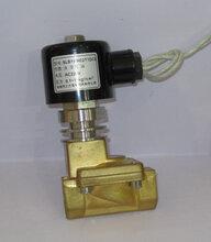 低温电磁阀直动式电磁阀铜材质二位二通电磁阀