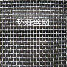 厂家热卖定做不锈钢轧花网重型轧花筛网