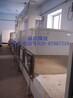 机务段微波公用干砂机、微波铁路机务段装备、铁路机务段干砂机、微波干砂机