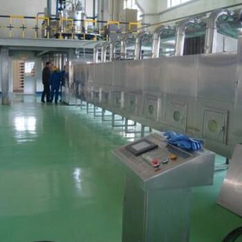 微波消音材料烘干设备厂家专业定制烘干设备厂家