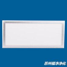 WT-JHD-AC220-3x18wLED平板净化灯净化?#23548;?#19987;用净化灯厂家直发图片