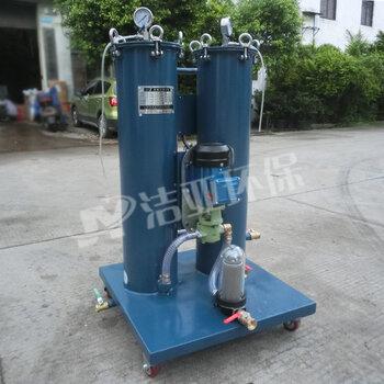 润滑油液压系统滤油机杜绝设备磨损降低系统故障高精度滤油机