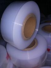 专业生产厂家F46薄膜耐高温耐酸碱透明