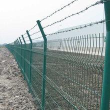 三角折弯护栏网道路护栏厂家直销可定制图片