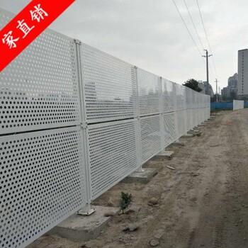 珠海冲孔板施工围挡现货金属圆孔板护栏围墙护栏珠海冲孔网厂家