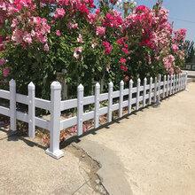 肇庆铁艺草坪护栏图片-pvc塑钢护栏安装灵活美观-pvc塑钢护栏间距-塑钢院墙护栏图片
