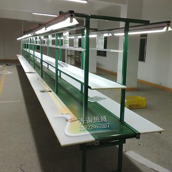 工厂流水线车间装配线组装生产线输送设备厂家