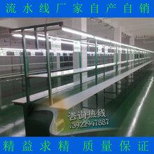 深圳东莞珠三角流水线PVC皮带生产线电子组装线车间流水线